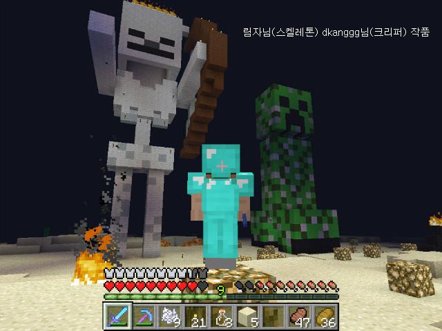 Minecraft Tout Les Bigs Cats De Mo Creatures