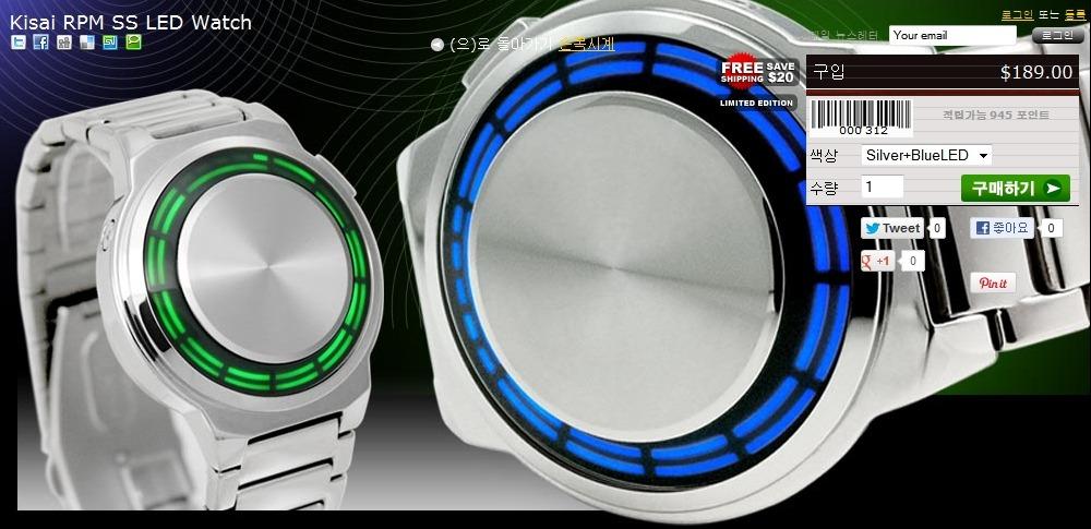 패션 시계, 시간에 디자인을 입힌 도쿄플래시 재팬 Kisai RPM SS LED