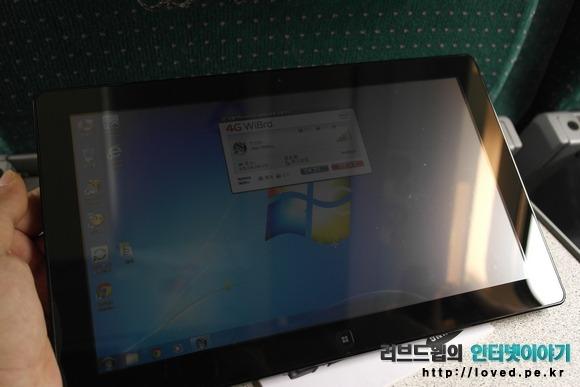슬레이트 PC 시리즈7 와이브로 연결