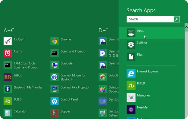 windows8_dev_test89_2