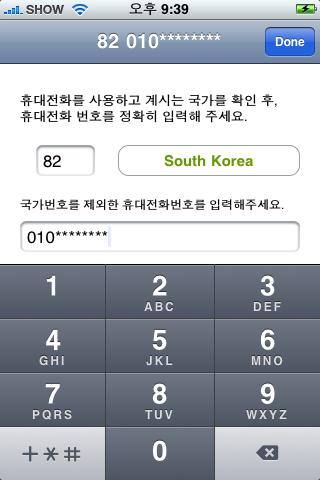 무료 문자 어플