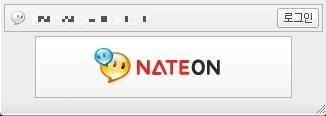 MSN 메신저, 네이트온 메신저 광고 제거 삭제로 CPU 점유율 막고 컴퓨터 속도향상 시키기