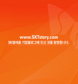 SKTstory.com
