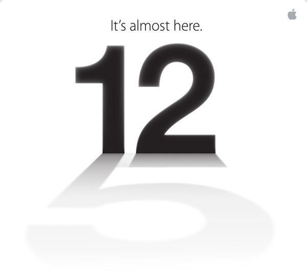 아이폰5 출시일 임박