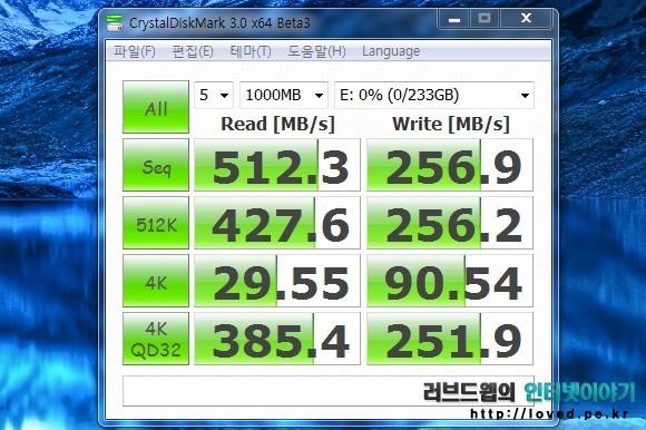 삼성 SSD 840 시리즈 250GB