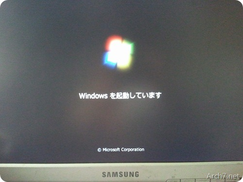japanese_windows7_startup_image