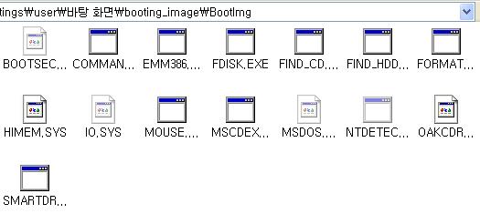 2proo, booting, bootingdisk, HP USB 포멧 프로그램, HP USB포멧, HP USB포멧유틸, usb 도스부팅, USB 메모리 부팅, USB 메모리부팅, USB 부팅, USB 부팅 디스크, usb 부팅디스크, USB 부팅하는 방법, usb 포멧, USB디스크, usb로 부팅하기, USB메모리 포멧, USB부팅, usb부팅디스크, USB부팅디스크만들기, USB포멧, USB포멧유틸, 도스부팅, IT