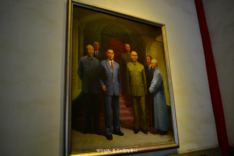 ▲ 대강당에 걸려있는 그림