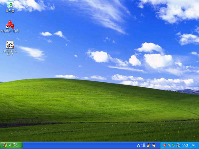 VMWare7 그리고 Windows7 XP모드 1