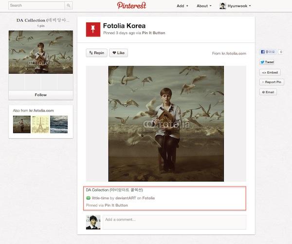 핀터레스트(Pinterest)의 이미지 저작자 표시(Attribution) 프로그램