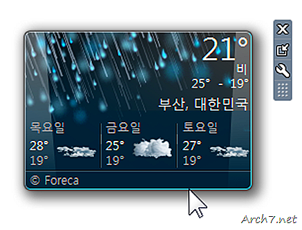 Weather_1110_14
