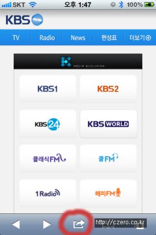 k.kbs.co.kr 사파리 연결화면