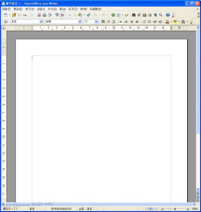 OpenOffice.org Writer - 워드프로세서(문서편집, 워드)