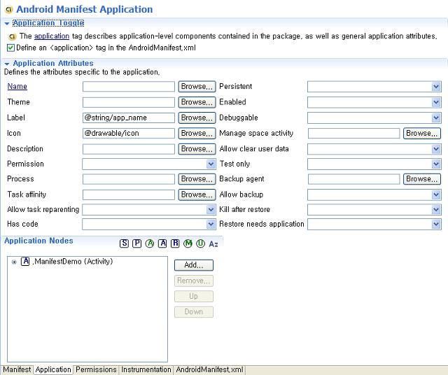 메니페스트 에디터 활용 - 구성요소, 권한 추가 및 외부 라이브러리 사용