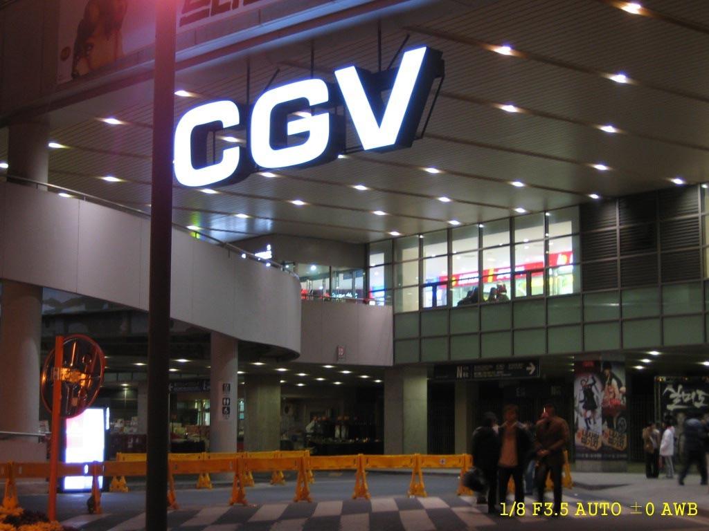 Image Result For Cgv