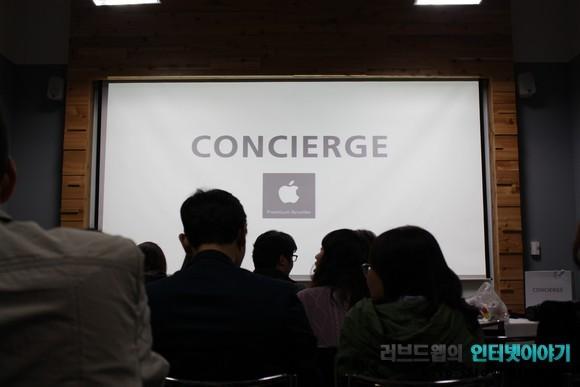 컨시어지,애플 스토어,아이패드2,아이패드2 출시일,애플,아이패드2 출시