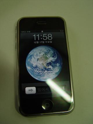 사용하던 아이폰2G