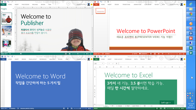 Office_2013_Preview_178