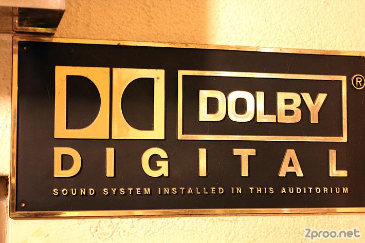 돌비 디지털 사운드 시스템 Dolby Digital