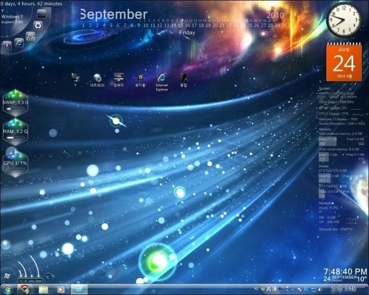 마이크로 소프트 윈도우8 10월쯤 발매예정
