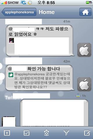아이폰, SNS
