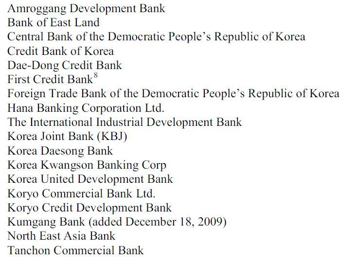 미재무부 대북금융제재리스트