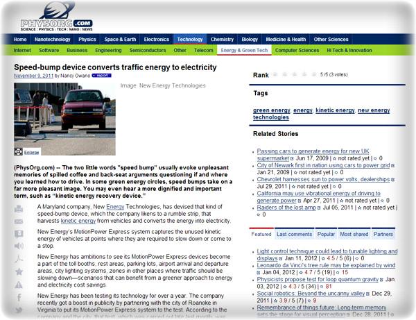 과속방지턱-교통시설물-교통-운전-전기에너지-에너지-환경