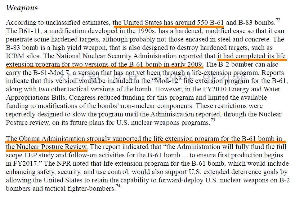 B61핵탄두 현재 최대 550발 보유-안치용