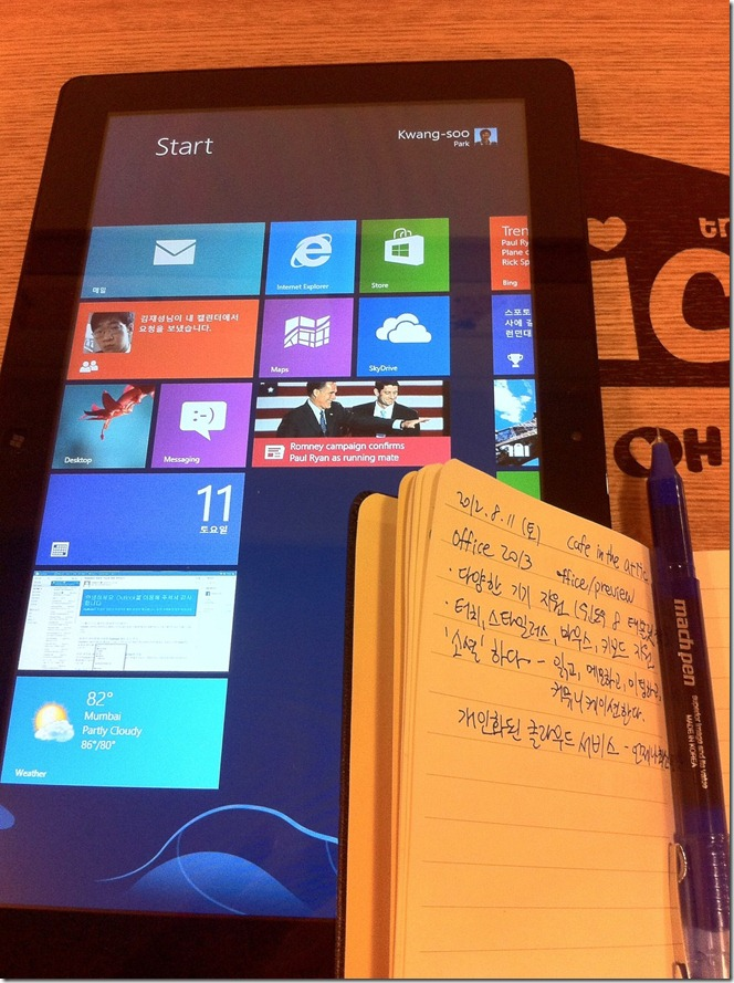 slate_windows8_note