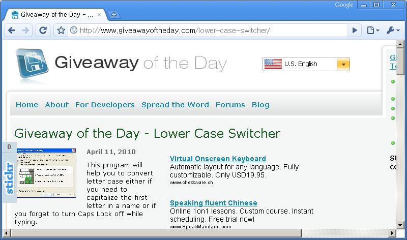 Giveaway of the Day 홈페이지 - 오늘은 Lower Case Switcher 프로그램이 공짜!