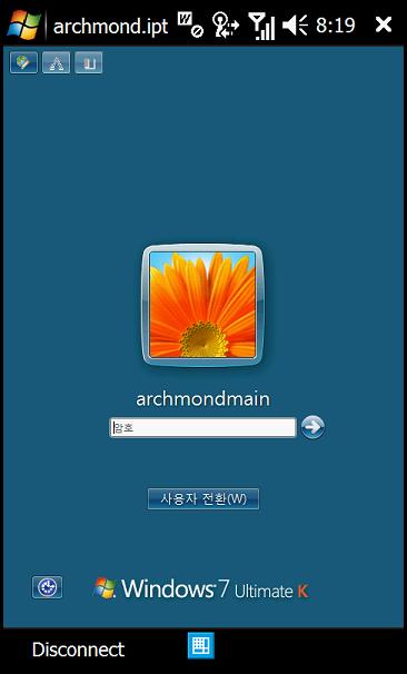연결이 되면 기존에 사용하던 방식대로 Windows를 활용하면 됩니다.
