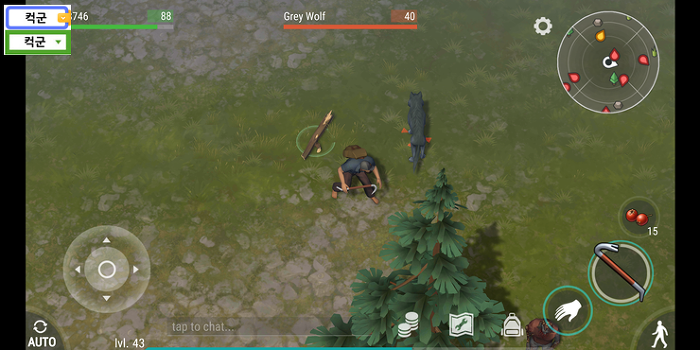 라스트 데이 온 어스 공략 늑대 잡기
