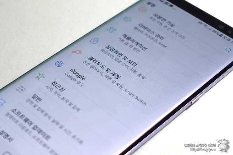 아이폰, 갤럭시, s8, 데이터이동, 스마트스위치, 사진, 문자