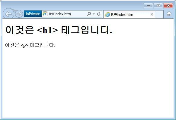 저장한 HTML 문서를 브라우저로 확인하기