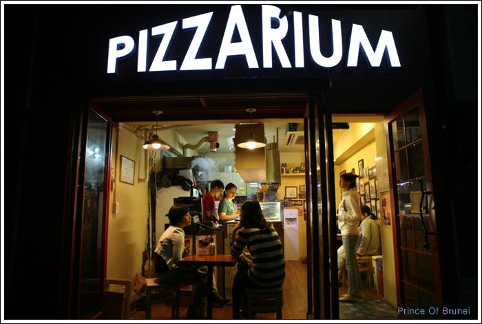 [맛집/이태원/피자] 조각피자의 감동 Pizzaroum...