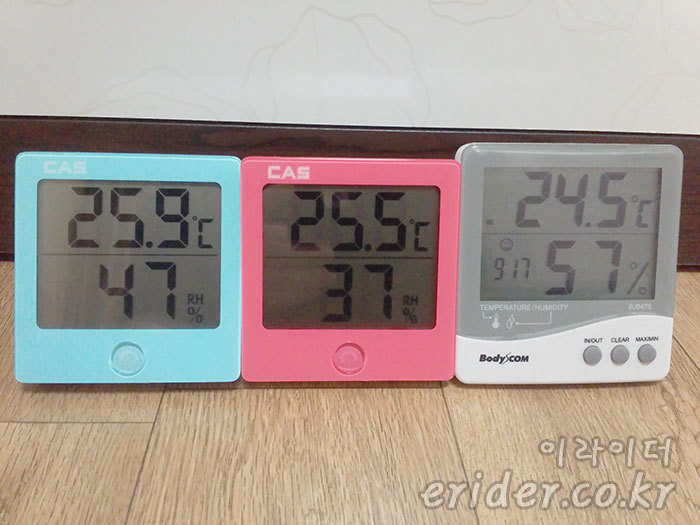 겨울철 실내 온도, 습도를 측정하기에 2% 부족한 디지털 온도계  CAS TE-301