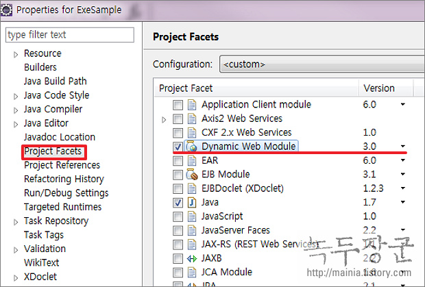 이클립스 Java Project 를 Dynamic Web Project 로 변환해서 실행하는 방법 1부