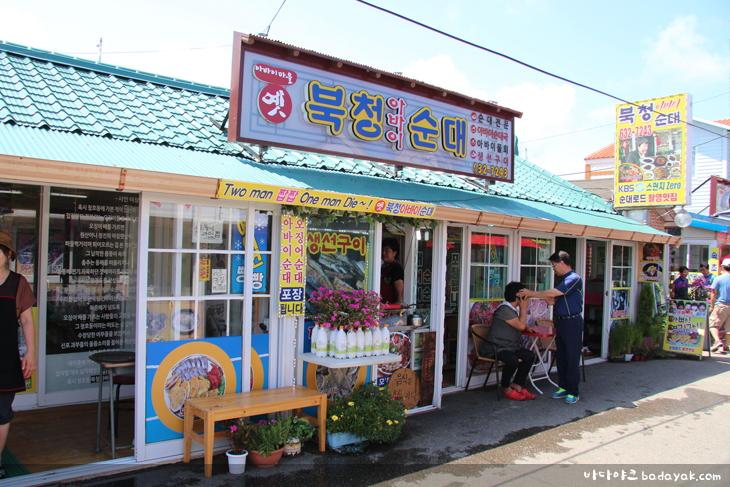 속초 맛집 당일치기 여행