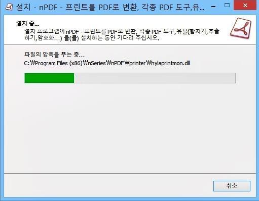 tiff 파일 pdf 변환