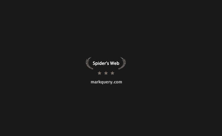 마크쿼리_markquery