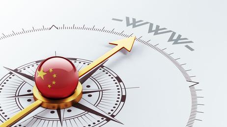 중국내 서버 사용을 위한 ICP에 대한 소개