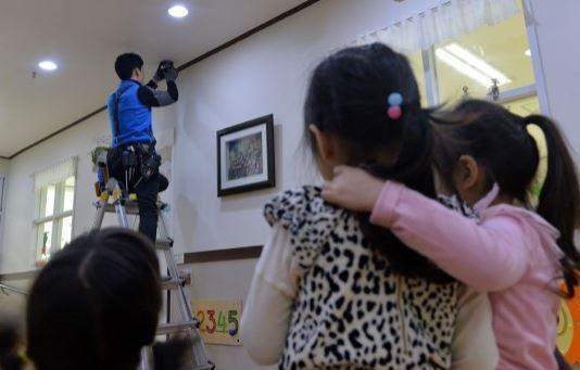 CCTV설치