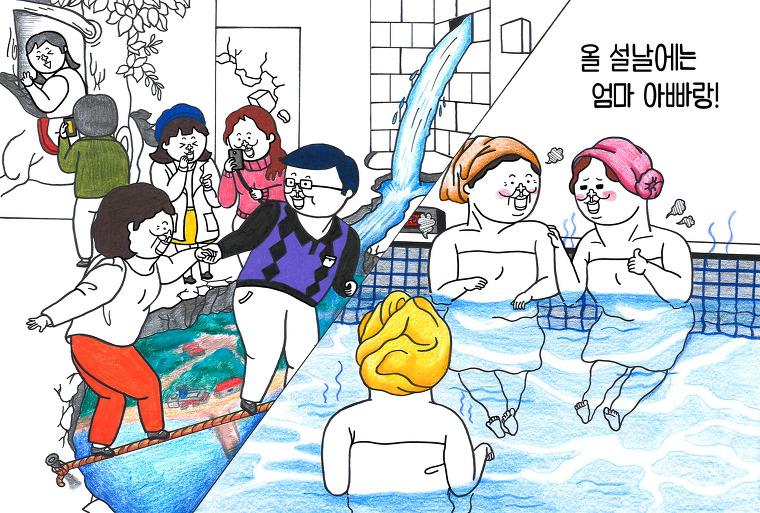 2017년 설날 대체공휴일 가족여행지 추천