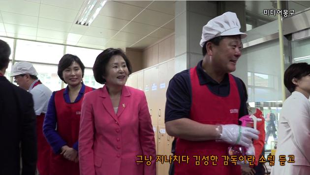 [영상] 문재인 후보 유세 현장, 김정숙 김혜경 여사 찰떡궁합 과시