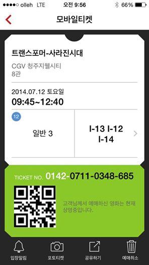 Transformer Ticket