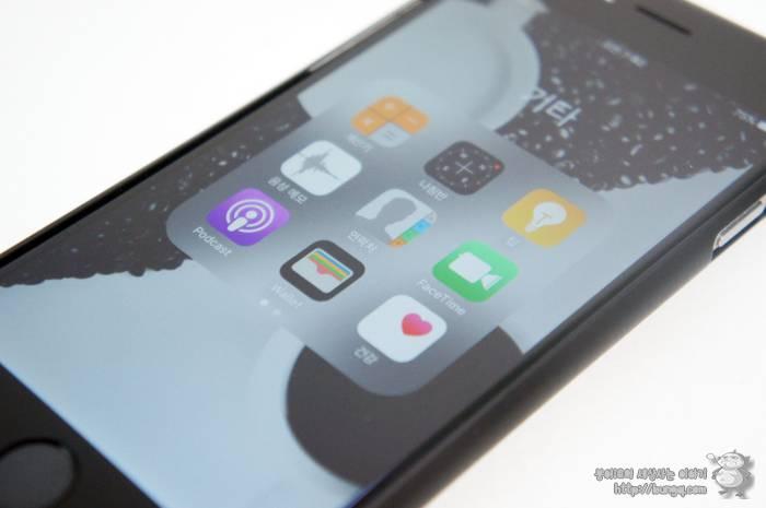 아이폰 기본앱 삭제 가능해진다?