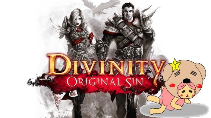 디비니티 오리지널 신, Divinity Original Sin