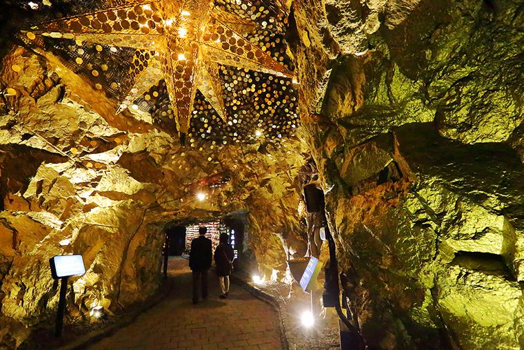 광명이색동굴 광명 동굴 광명여행지 광명 명소 동굴여행지