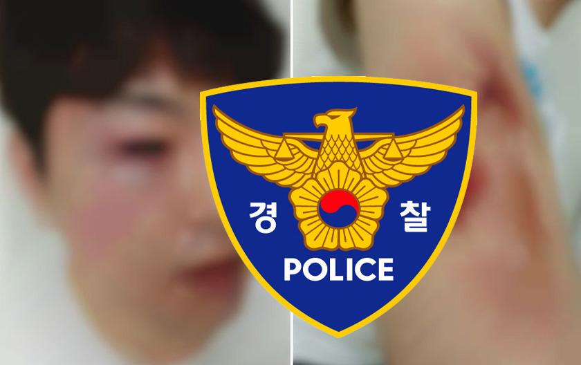 성동경찰서 폭행 경찰관들 구속수사 4가지 이유
