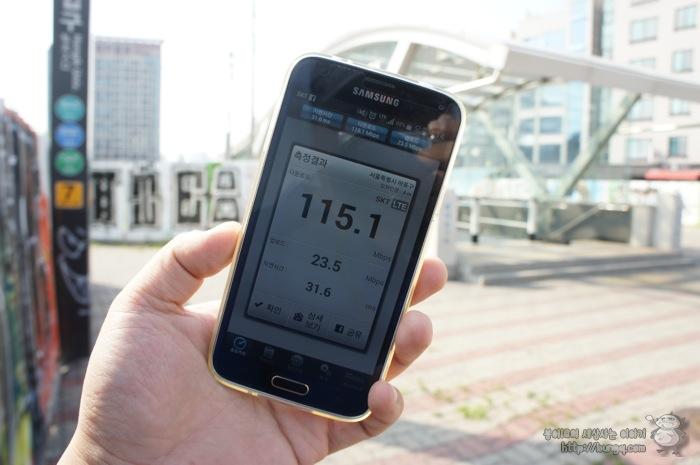SKT, 광대역, LTE-A, 속도 측정, 홍대, 커피골목, 고기골목, 갤오광, 갤럭시S5 광대역 LTE-A, 홍대입구역, 7번출구